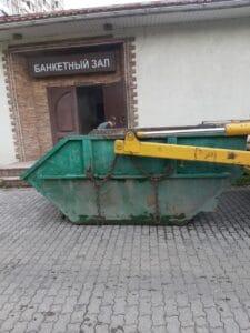 Вывоз мусора в Климовске и Подольске