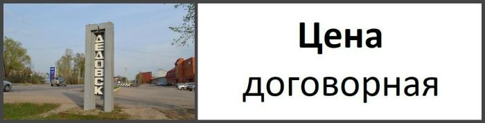 Недорого вывезти мусор в Дедовске