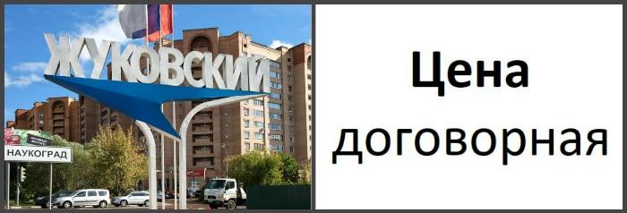 Недорого вывезти мусор в Жуковском