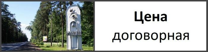 Недорого вывезти мусор в Звенигороде